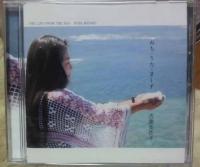 古謝美佐子CD.jpg