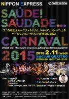 CARNAVAL2015-A-thumb-400x567-34299.jpg